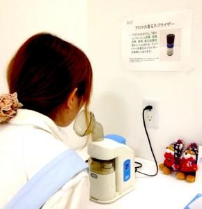 花粉 症 妊婦